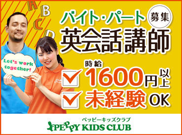 イッティージャパン株式会社の画像・写真