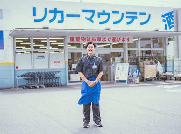 LIQUOR MOUNTAIN 松阪三雲店の画像・写真