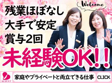合掌堂 小倉湯川店[愛グループ] の画像・写真