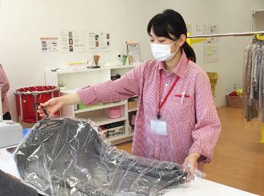 株式会社ワタセン の画像・写真