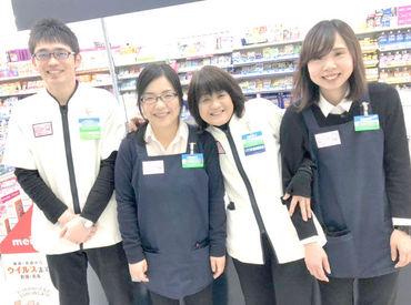 GENKY(ゲンキー)鯖江西店の画像・写真