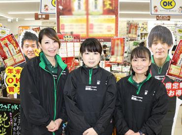 生鮮&業務スーパー ボトルワールドOK 南生駒店 ※5月下旬リニューアルOPENの画像・写真
