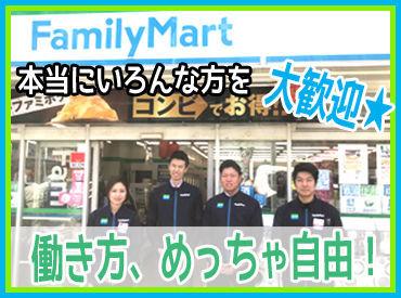 ファミリーマート 丹波橋駅西口店の画像・写真