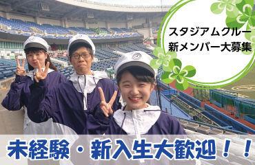 株式会社シミズサービス千葉[鎌ヶ谷エリア] の画像・写真