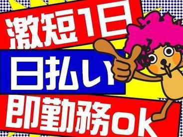 株式会社ヴィ企画 竹田エリアの画像・写真