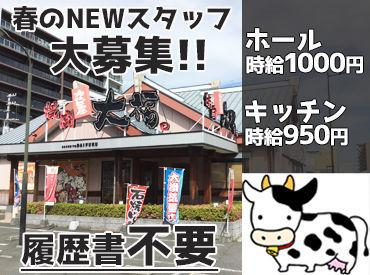 カルビ屋大福 高松北バイパス店の画像・写真