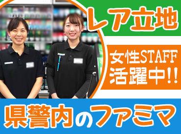 東京ケータリング株式会社 ファミリーマート神奈川県警察本部店の画像・写真