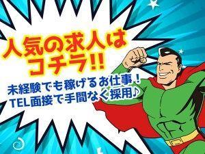 エヌエス・テック株式会社/hackkk110-022099の画像・写真