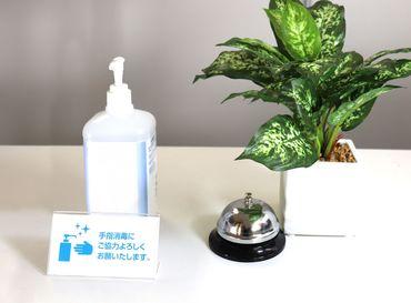 株式会社フルキャスト 神奈川支社 横浜登録センター /MN1013E-4Aの画像・写真