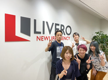 株式会社リベロの画像・写真