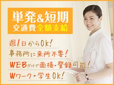 株式会社ルフト・メディカルケア (武蔵増戸)の画像・写真
