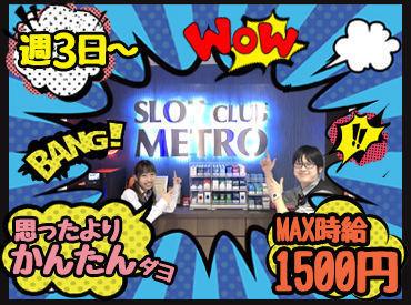 スロットクラブメトロ長池店の画像・写真