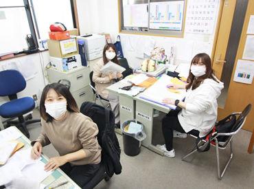 読売センター学園南の画像・写真