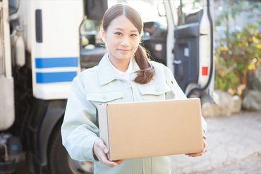 株式会社エクスプレス・エージェント 求人No:9803-Sの画像・写真