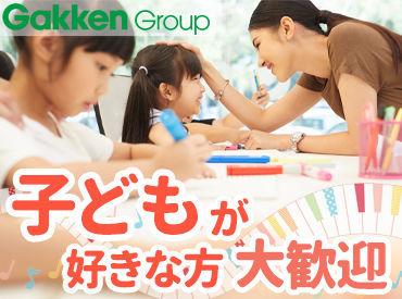 [学研グループ] 株式会社 学研エル・スタッフィング(02)の画像・写真