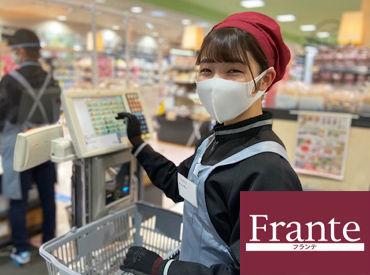 覚王山フランテの画像・写真