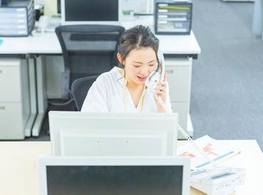 日本情報処理センター株式会社の画像・写真