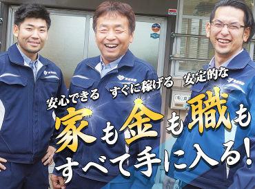 有限会社東菱興業の画像・写真