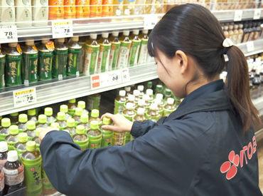 株式会社伊藤園 関西店舗営業部の画像・写真