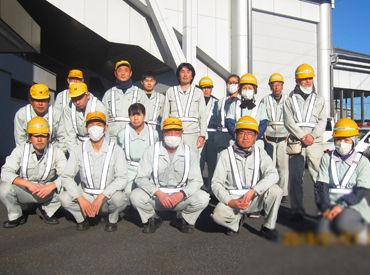 株式会社整電社の画像・写真