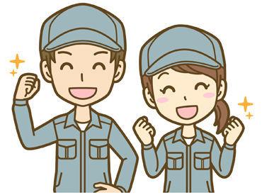 フジタス工業株式会社 小牧倉庫の画像・写真