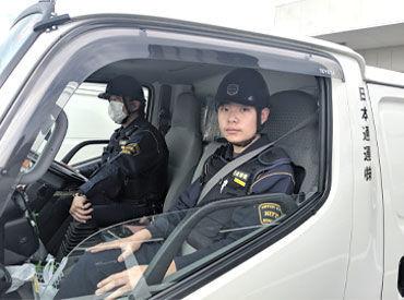 日本通運株式会社 熊本警送事業所の画像・写真