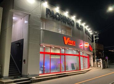 Vmax六浦店の画像・写真