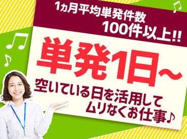 株式会社メディカル・コンシェルジュ 高松支社 ※勤務地:徳島市の画像・写真