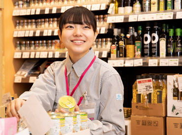 イオン姫路大津店 イオンリテール(株)の画像・写真