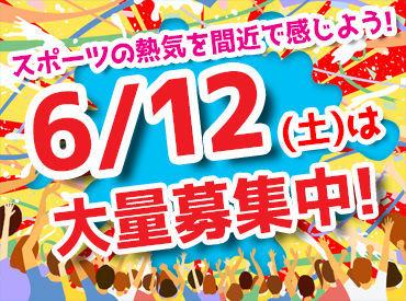株式会社横浜シミズ 静岡営業所 ※袋井エリアの画像・写真