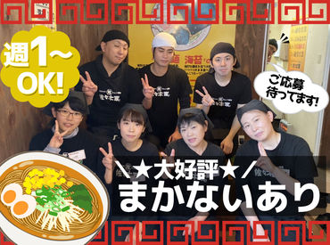 みちのく麺匠株式会社の画像・写真