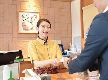 和食さと 赤川店の画像・写真