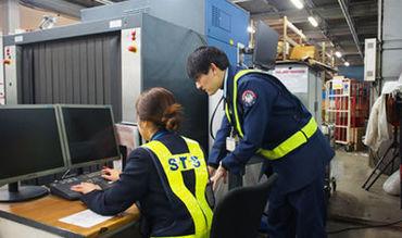 株式会社サンコウ・トータル・サービスの画像・写真
