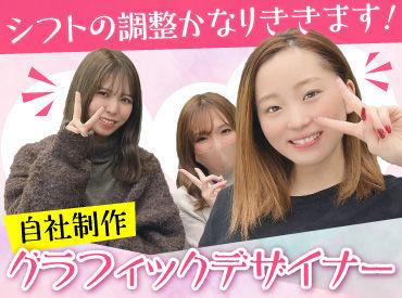 レジデンシャル不動産(東京本社)の画像・写真