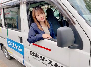 日本リースキン株式会社 岡山営業所の画像・写真