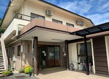 デイサービスセンター 第二九重荘の画像・写真