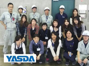株式会社ヤスダワークスの画像・写真