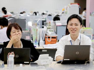 株式会社日本保育総合研究所の画像・写真