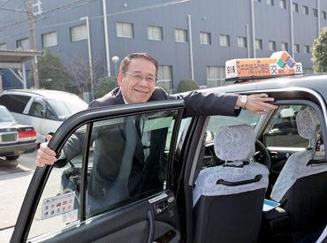 梅田自動車交通株式会社の画像・写真