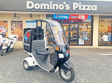 ドミノ・ピザ各務原三井町店の画像・写真