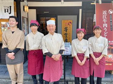 麺匠 華豊庵の画像・写真