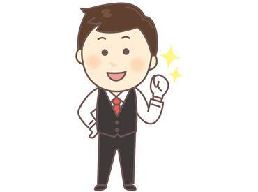 株式会社フジワーク 豊岡事業所の画像・写真
