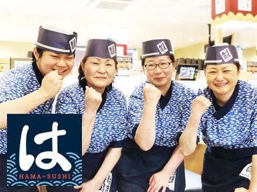 はま寿司 那覇古島店の画像・写真