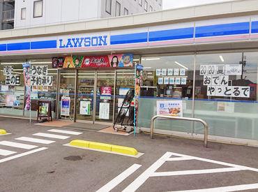 株式会社ローソン 広島東支店の画像・写真