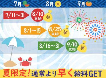 遠鉄アシスト株式会社 ※勤務地:浜松城公園 児童プールの画像・写真