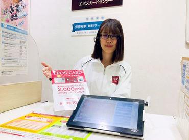株式会社エポスカード フィール旭川 エポスカードセンターの画像・写真