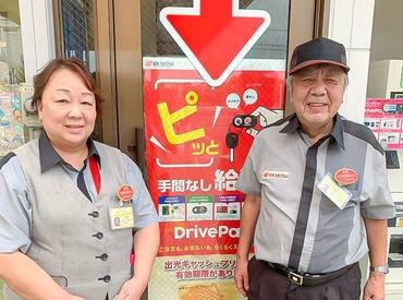 松永瓦斯株式会社の画像・写真