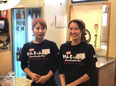 めんちゃんこ亭 大橋店の画像・写真