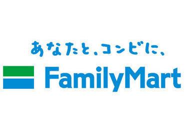 ファミリーマート 高城穂満坊店の画像・写真