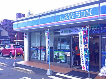 ローソン 八幡下上津役一丁目店の画像・写真